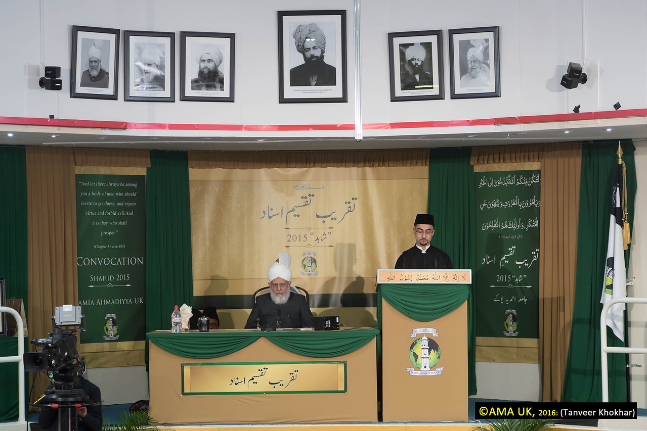 Before the Address of His Holiness: Nafees Qamar, 6th year student, reciting nazm.