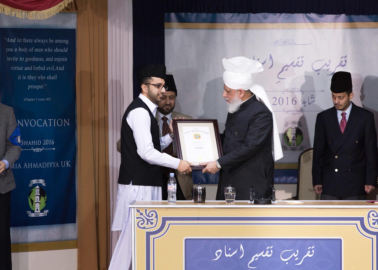 Jamia Graduates Shahid 2016 - TC (24 of 114)