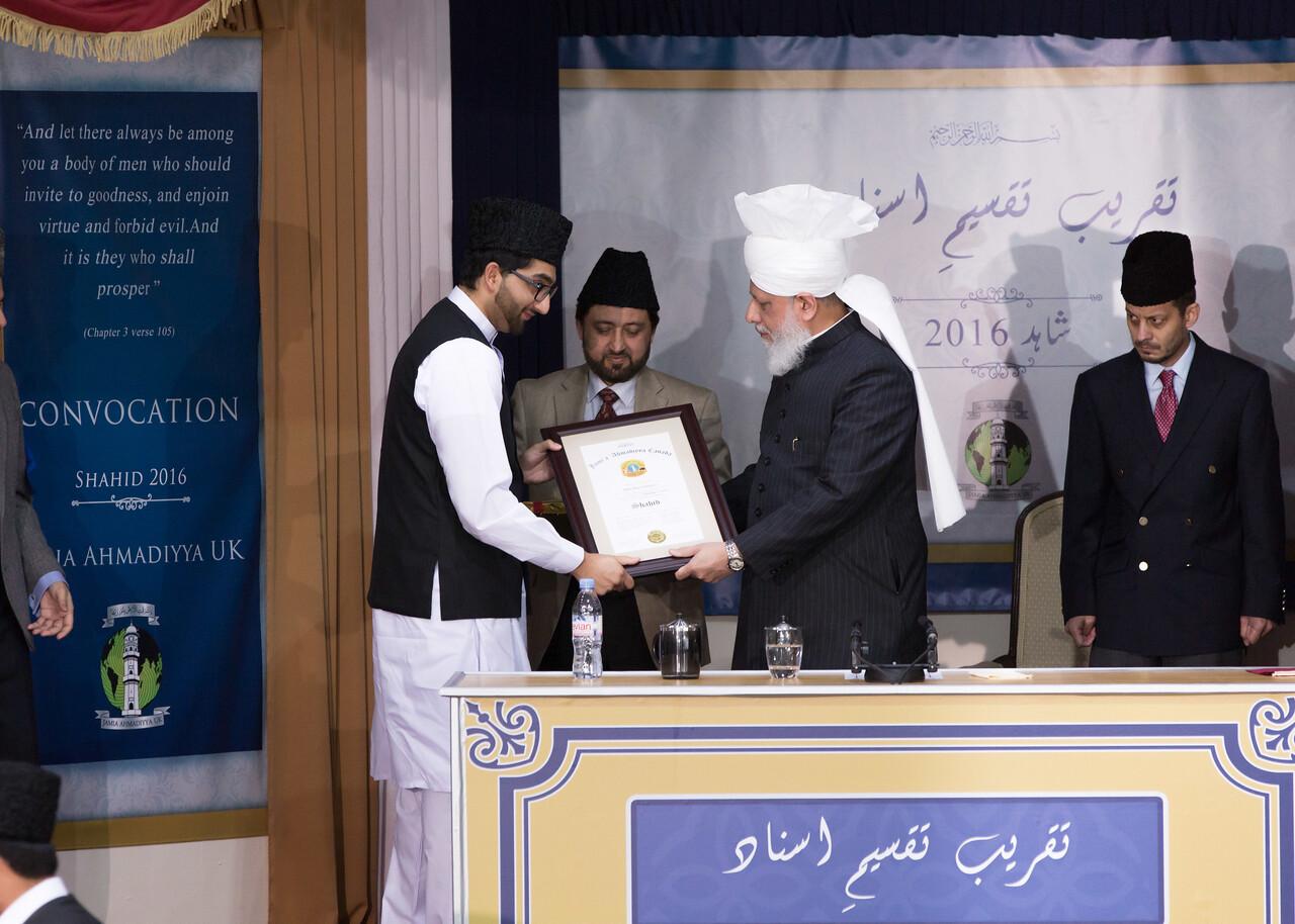 Jamia Graduates Shahid 2016 - TC (26 of 114)