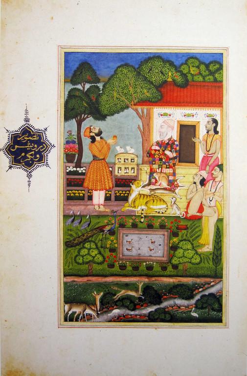 Gardens Of Delight Indian India Garden History Design ...