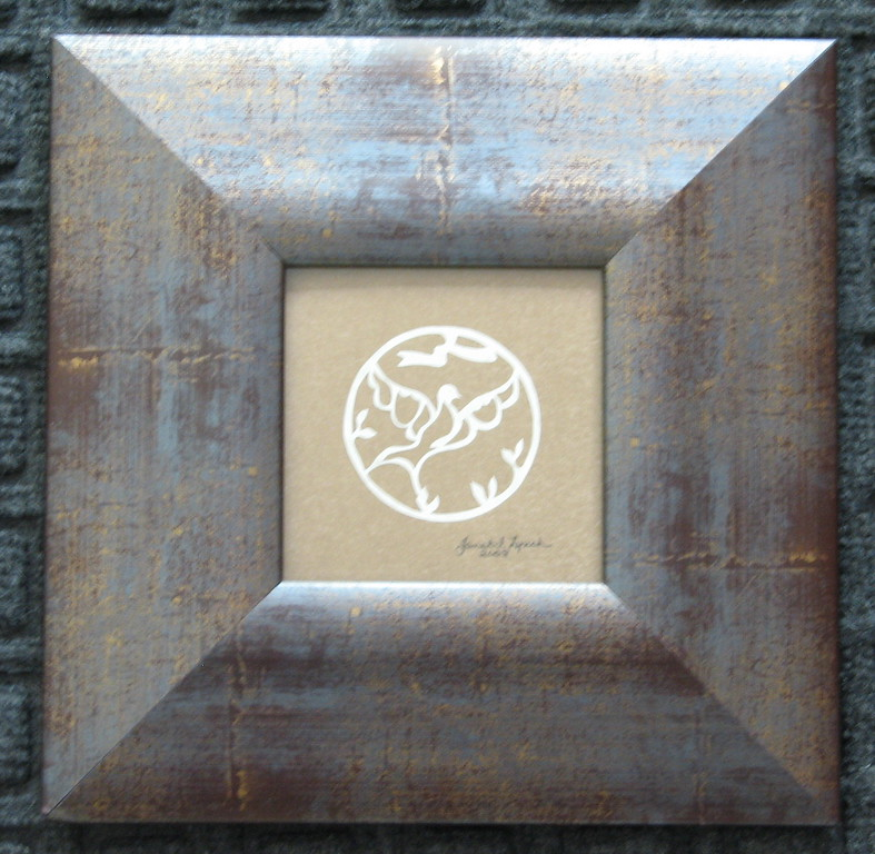 """Title: """"Dove In Circle """" -Framed Hand Cut Parchment  <br /> Size: 3.5x3.5<br /> Price: $20 Plus Tax -S&H<br /> Email Your Order: JanetLynchArt@gmail.com"""