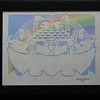 "Title: ""Noah's Art - Rainbow"" - Framed Hand Cut Parchment <br /> Size: 8.5x11<br /> Price:$30 Plus Tax -S&H<br /> Email Your Order: JanetLynchArt@gmail.com"