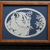 "Title: ""Cat And Flowers"" - Framed Hand Cut Parchment <br /> Size: 8.5x11<br /> Price:$35  Plus Tax -S&H<br /> Email Your Order: JanetLynchArt@gmail.com"