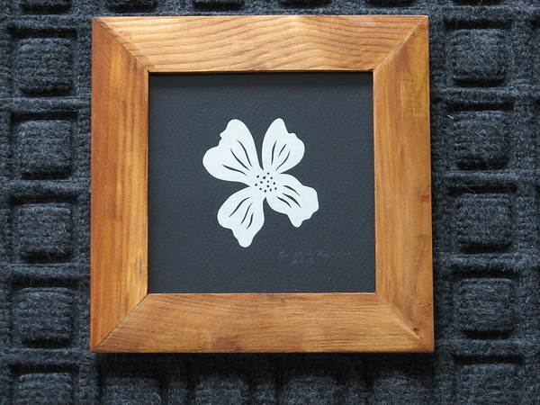 "Title: ""Dogwood"" - Framed Hand Cut Parchment - Janet's Original Design<br /> Size: 5x5<br /> Price:$10  Plus Tax -S&H<br /> Email Your Order: JanetLynchArt@gmail.com"