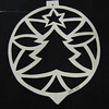 "Title: "" Christmas Tree Ball "" - Hand Cut Parchment<br /> Price: $10<br /> This item ships free in U.S. and Canada when shipped with an equal or lesser item<br /> <br /> ~ Scherenschnitte (hand paper cutting) Christmas Ornament<br /> Signed and dated by Janet Lynch<br /> <br /> ~ All Christmas ornaments can be personalized with names in Calligraphy<br /> Water Mark will not appear on your art order<br /> <br /> ~Want this as a print on a 5x7 Note Card? <a href=""http://www.etsy.com/listing/71810088/note-cards-5x7-choose-any-photo-or-paper"">http://www.etsy.com/listing/71810088/note-cards-5x7-choose-any-photo-or-paper</a><br /> <br /> ~ Want this as a print on a jewelry pendant? <a href=""http://www.etsy.com/listing/74448914/cape-hatteras-lighthouse-fine-art"">http://www.etsy.com/listing/74448914/cape-hatteras-lighthouse-fine-art</a><br /> <br /> ~ Special Custom requests welcome.....just email me and I will do my best to work with you. If you have a theme or particular interest I am sure I have a design for you......or I will design one just for you.<br /> <br /> ~Visit our shop to see all my hand cut Scherenschnitte Art, Fine Art Photography, Prints, Christmas Ornaments, Bookmarks, Note Cards, Photo Pendants, Jewelry:<br /> <a href=""http://artgalleryriverrd.etsy.com"">http://artgalleryriverrd.etsy.com</a>"