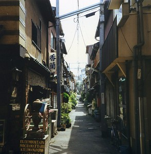 Himeji