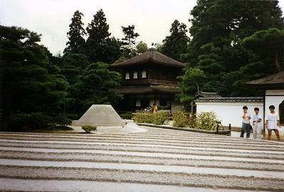 Ginshadan, Ginkaku-ji, Kyoto