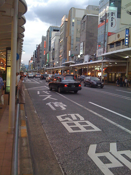 We decided to head north on the main drag, Kawaramachi street.