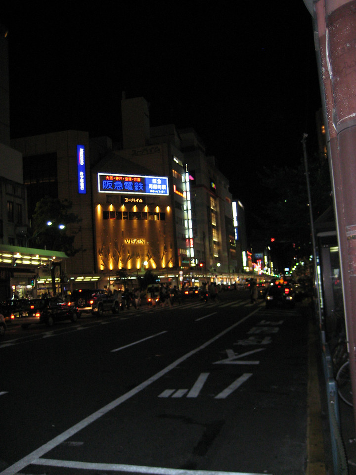 "One last photo of the intersection before we head back.<br /> <br /> Click here to move on to Josh's tour of a Japanese vending machine:<br />  <a href=""http://phoenixanime.org/Japan-2008/Vending-Machine"">http://phoenixanime.org/Japan-2008/Vending-Machine</a>"