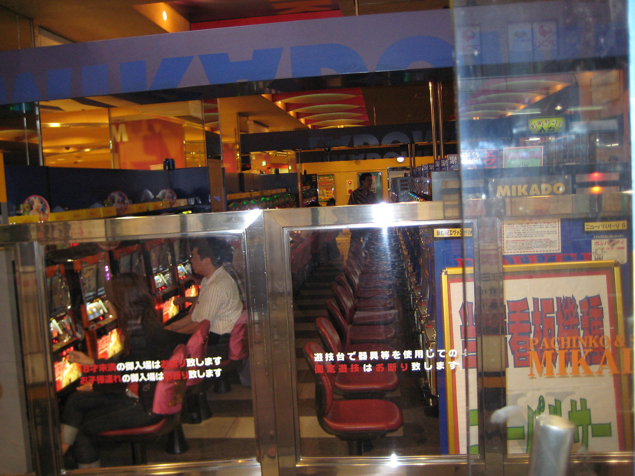 Immediately upon exiting the bus, we see a pachinko parlor. We took a brief look at these odd vertical pinball machines, but in the end decided against attempting to play.