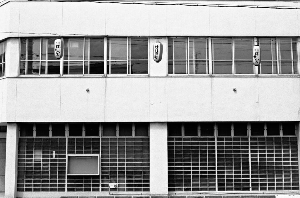 Hachinohe, Aomori<br /> August 2008<br /> <br /> Tri-X EI 1600 FM2