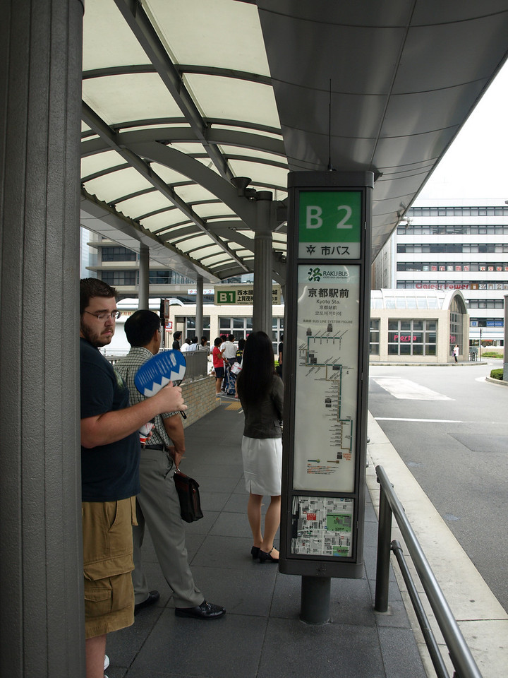 A little help from the terminal attendant got us to the right bus stop.