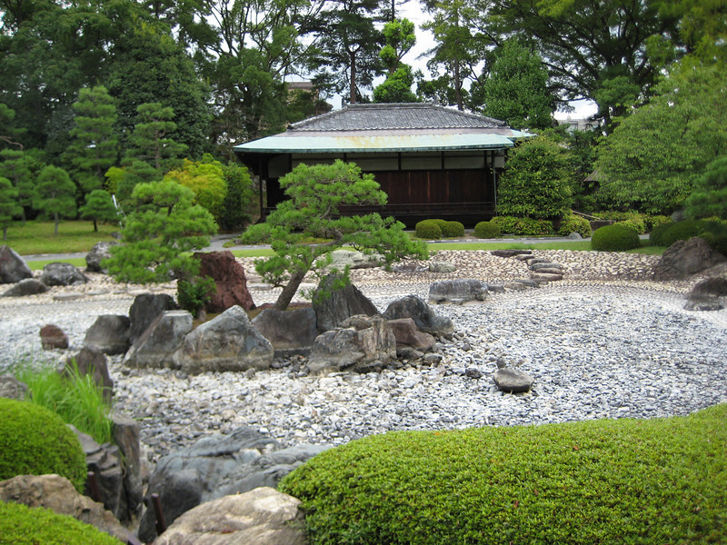 The second of the two small islands in the Seiryuen Garden