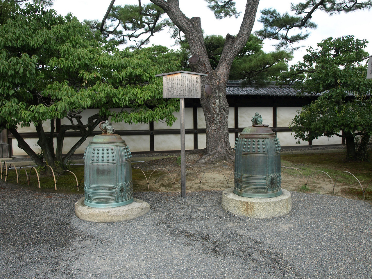 We pass two ancient bells as we head to the Ninomaru Gardens