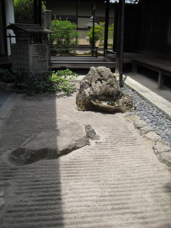 On the other side of the walkway, this little rock garden separated two buildings.