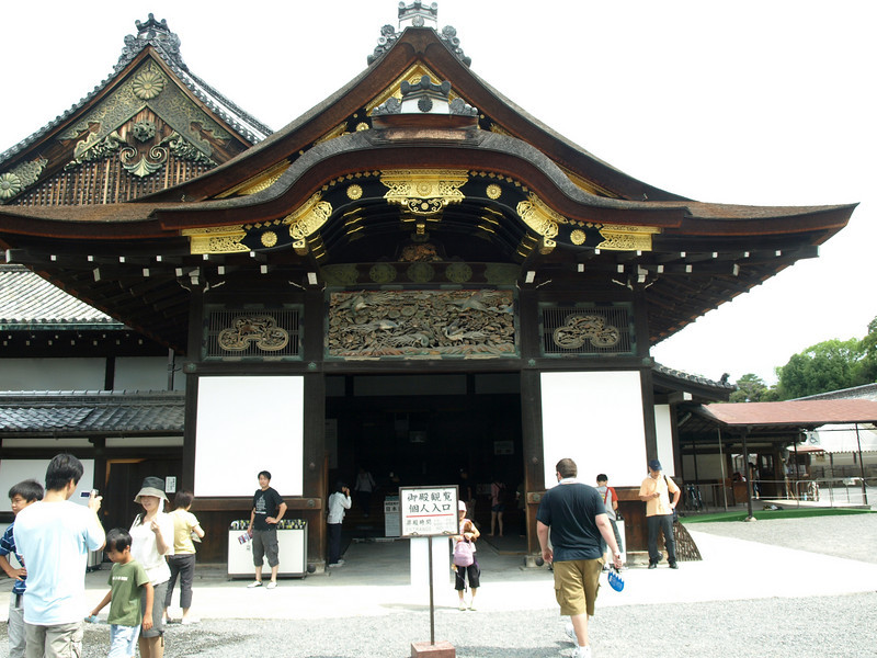 We prepare to enter the Ninomaru Palace complex