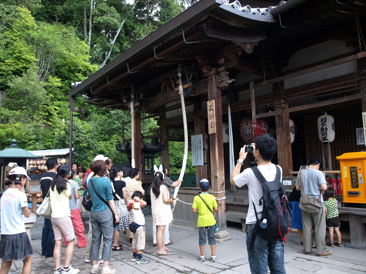 The Fudo-do Hall, dedicated to the fire deity, Fudô Myôô (Acala)