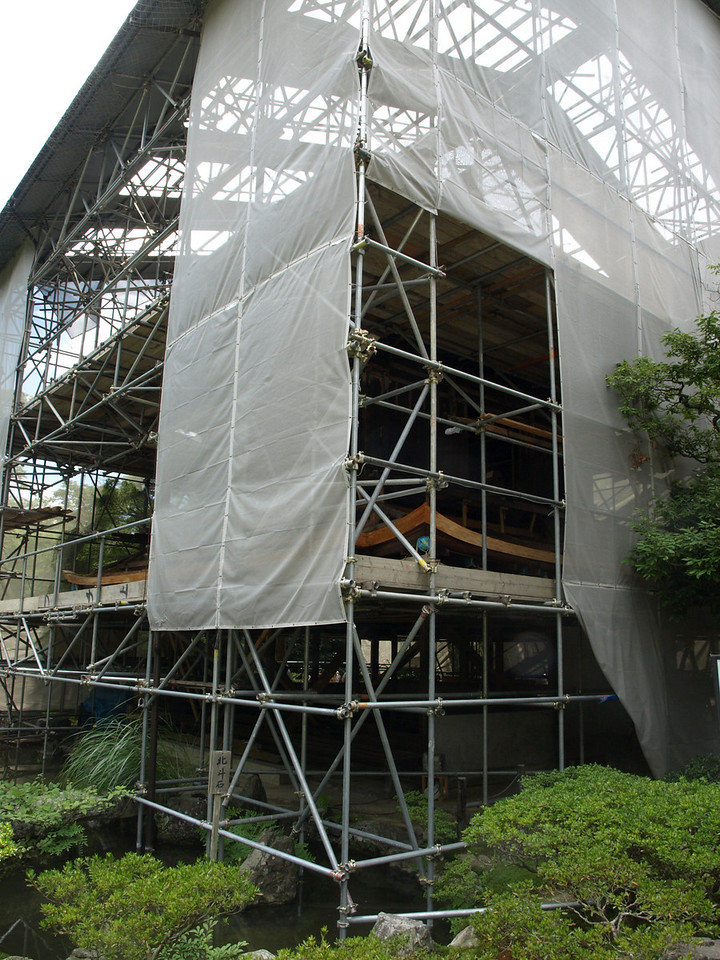 Unfortunately, the Silver Pavilion itself was under renovation