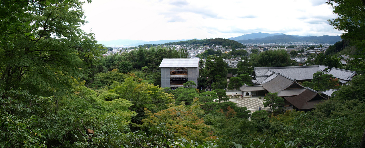 A panoramic view of Ginkaku-ji with Kyoto in the distance