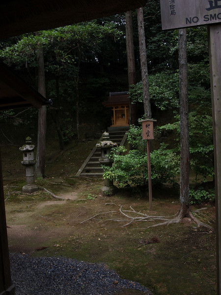 This is Shin-un, a shrine consecrated to the Shinto guardian deity, Kasuga Myôjinto