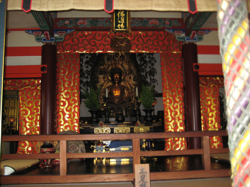 Amida-Do, the Amida Hall with the image of Amida Nyorai, Buddha of Infinite Wisdom and Compassion