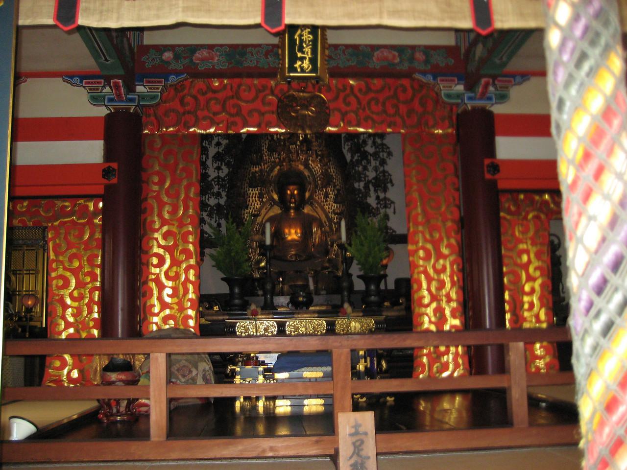 Amida-Do, the Amida Hall with the image of Amida Nyorai, Buddha of Infinite Wisdom and Compassion