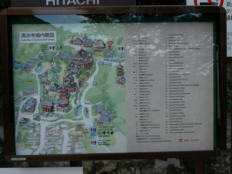 "A map of Kiyomizu-Dera. Note the ""You are here"" red pointer at the top."
