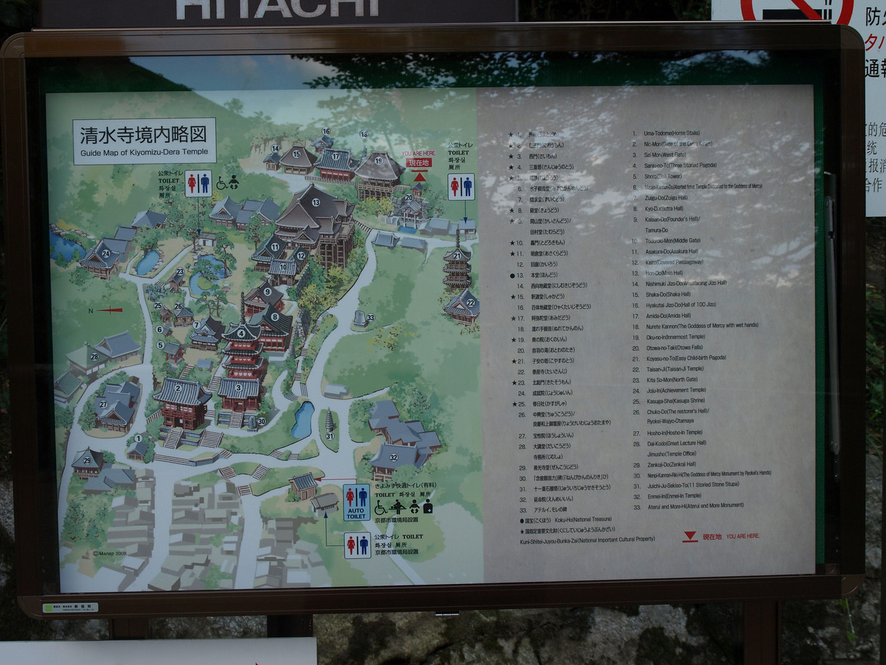 """A map of Kiyomizu-Dera. Note the """"You are here"""" red pointer at the top."""