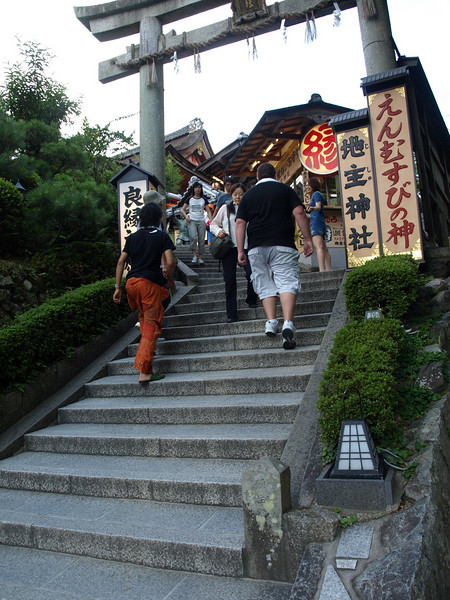 We pass under the torii of the Jishu Shrine