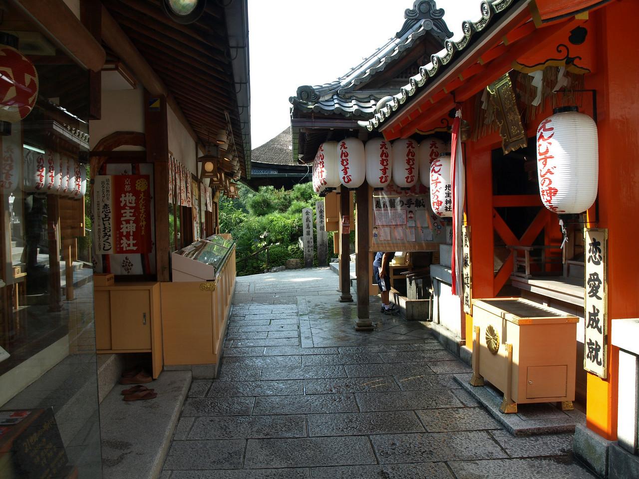 Various scenes from Jishu Shrine