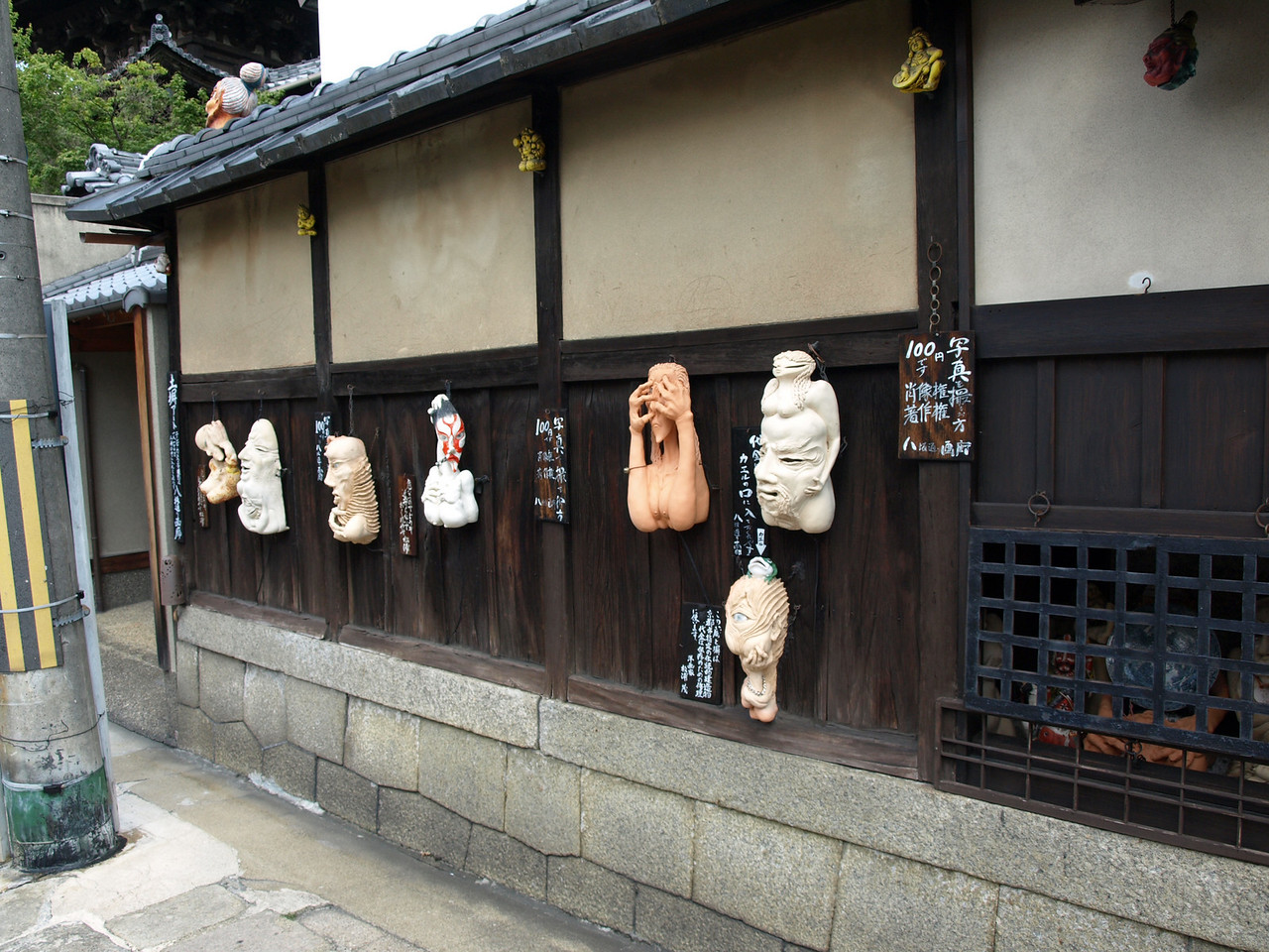 Before we reach the pagoda, we check out this little shop with some interesting and beautifully grotesque wall hangings.