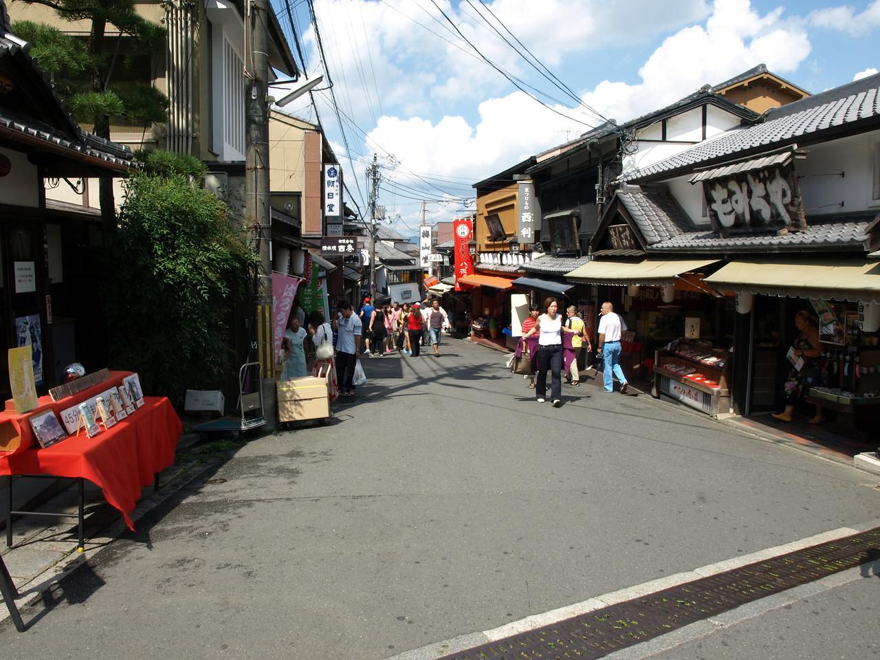 We're looking down Kiyomizuzaka Street as we prepare to continue our spiritual walk.