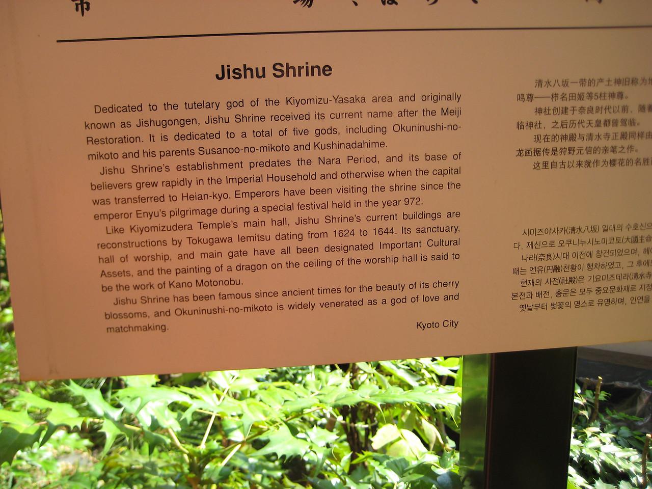 The English translation of the Jishu Shrine plaque