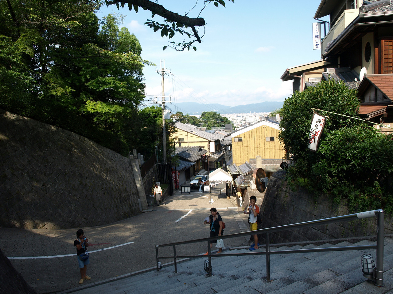 Looking down Kiyomizuzaka Slope with Kyoto off in the distance