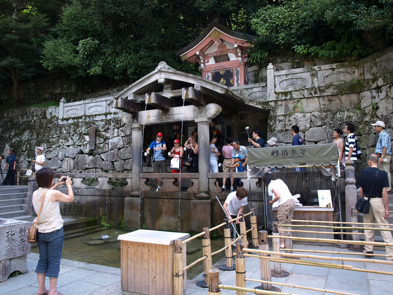 The Otowa-No-Taki waterfall. It is said that drinking the water of the three streams confers wisdom, health and longevity. However, some Japanese believe that you must choose only two. If you drink from all three, the charm may be lost due to your greed.