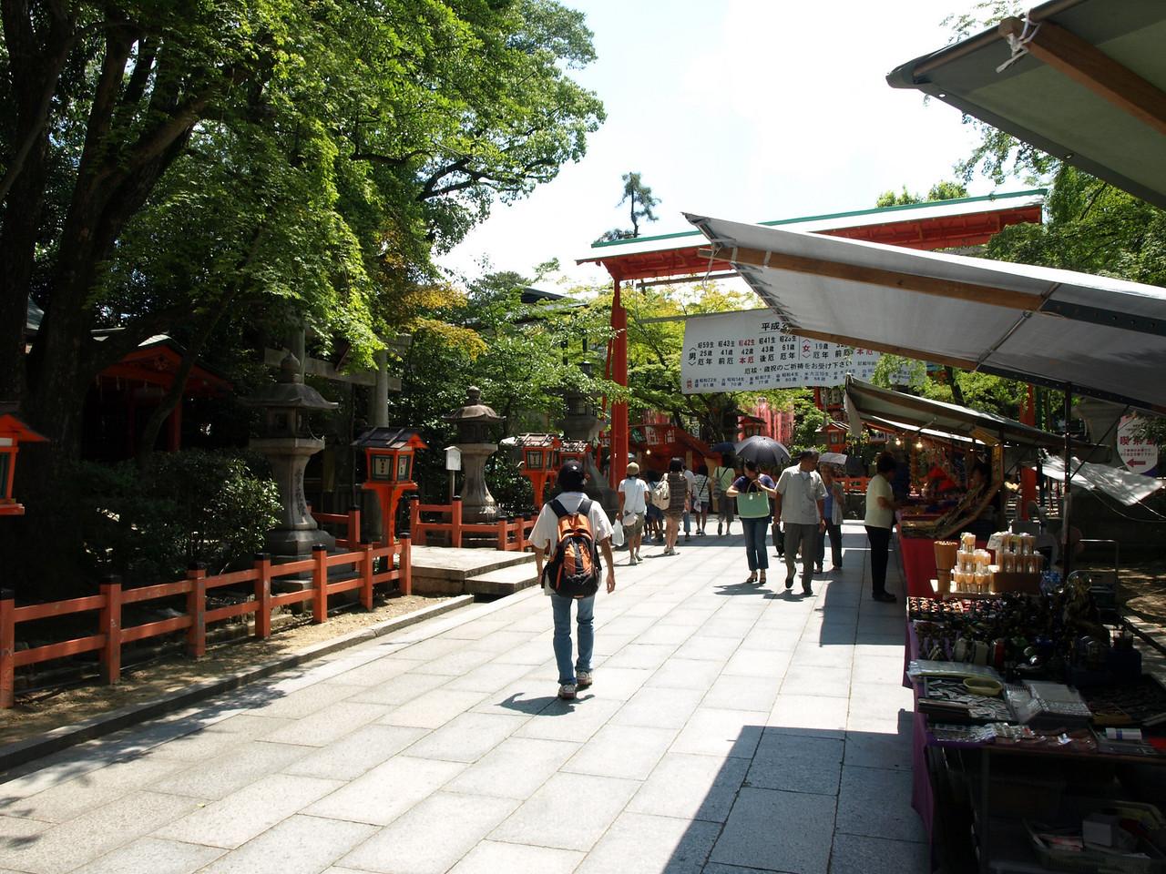 We walk towards the center of the Yasaka Shrine