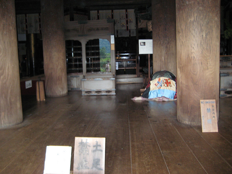 Looking into the innermost sanctuary of the main hall