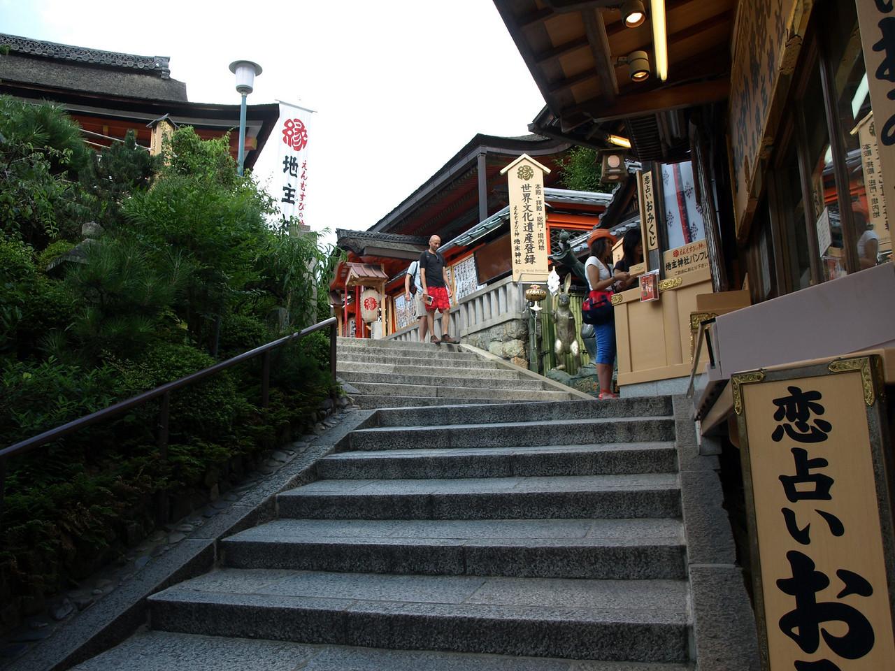 We continue our climb up to the Jishu Shrine
