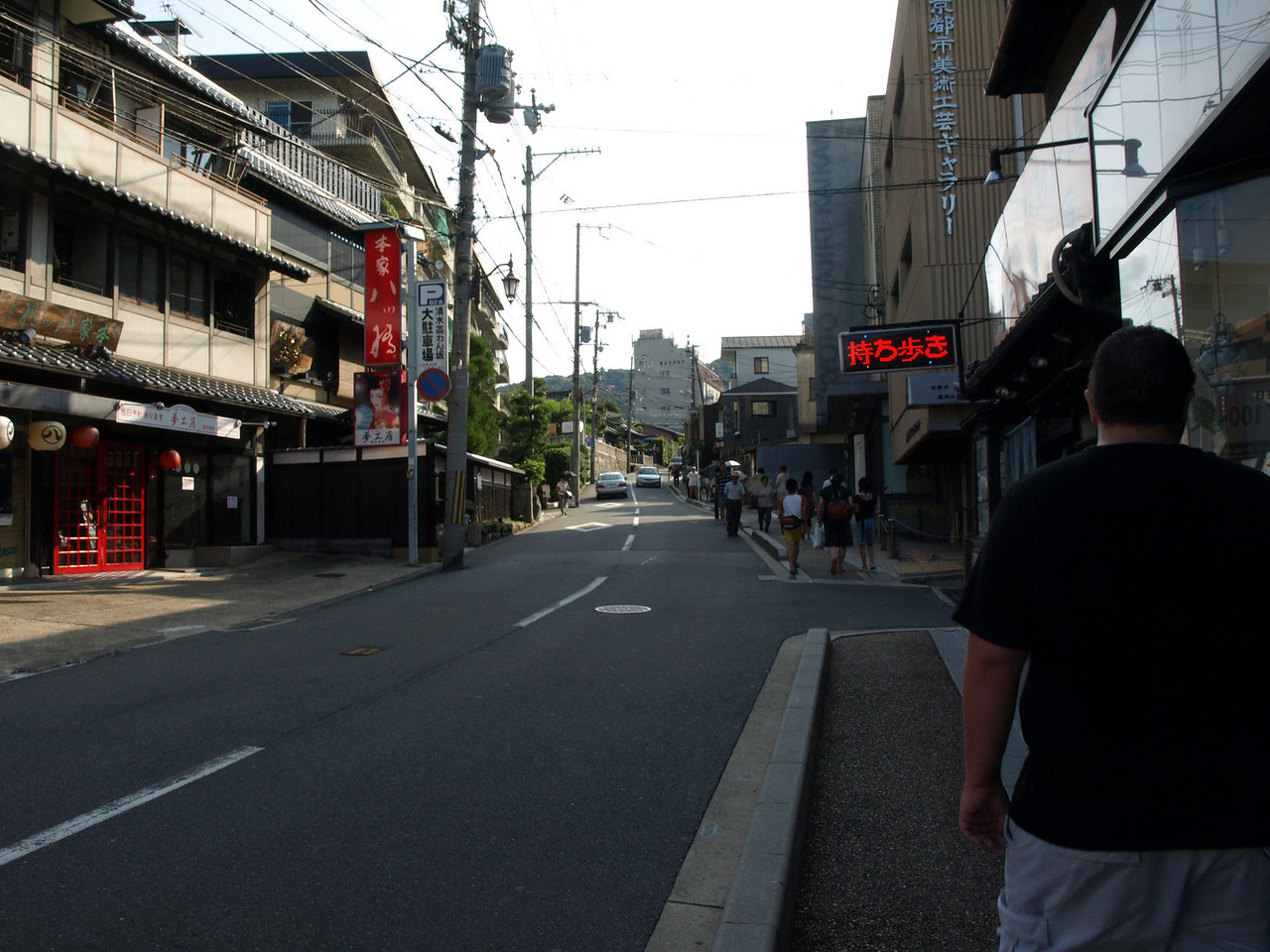 We continued our hike up Gojizaka Street. For the moment, the temperature was still mild, but we knew it would soon get brutally hot.