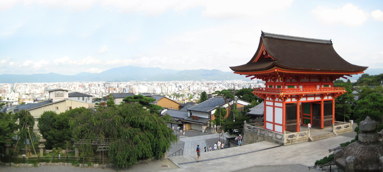 Looking back at Kyoto from the pagoda