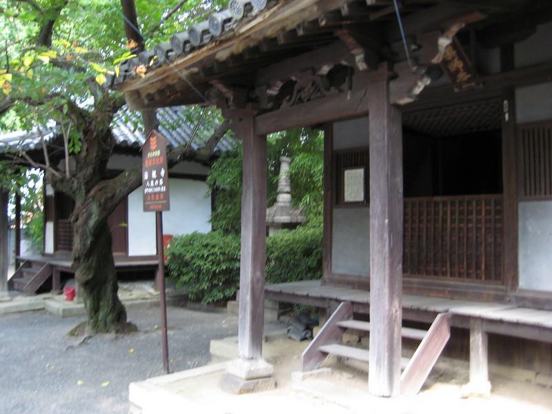 Around the Yasaka pagoda