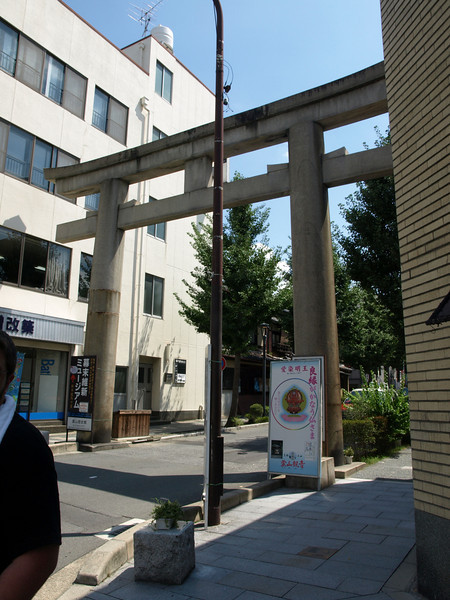 As we walked north on Higashioji Street, we passed a torii on the right