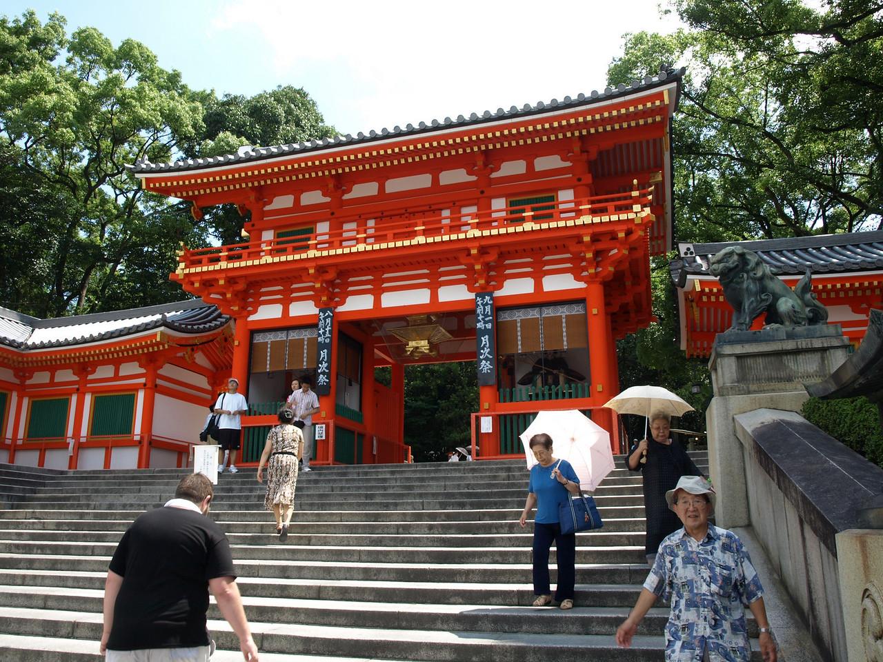 We finally reach the Yasaka Shrine