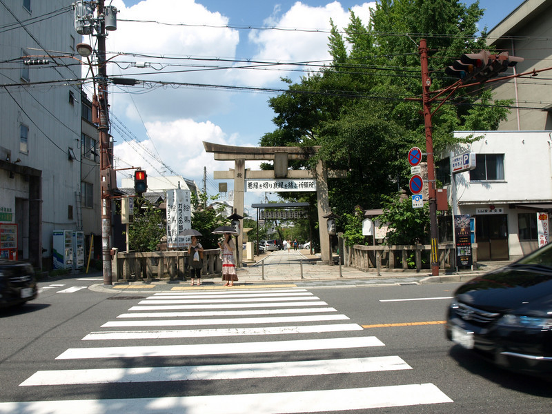 And then another torii to the left