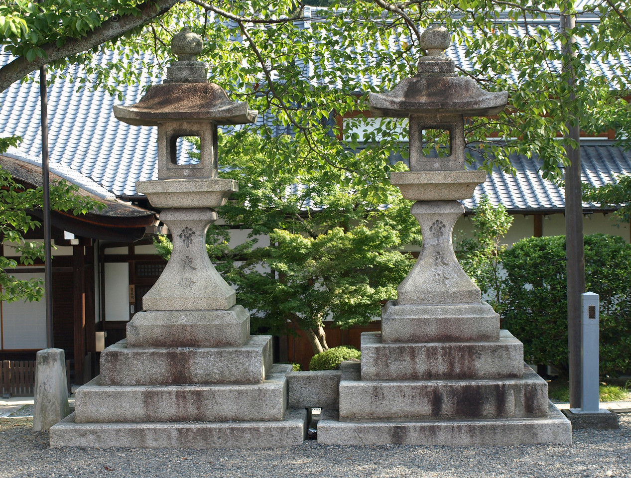 Stone lanterns provided illumination in the centuries before electricity