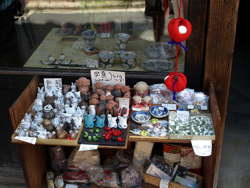 Further down the lane, we see small shops selling souvenirs.