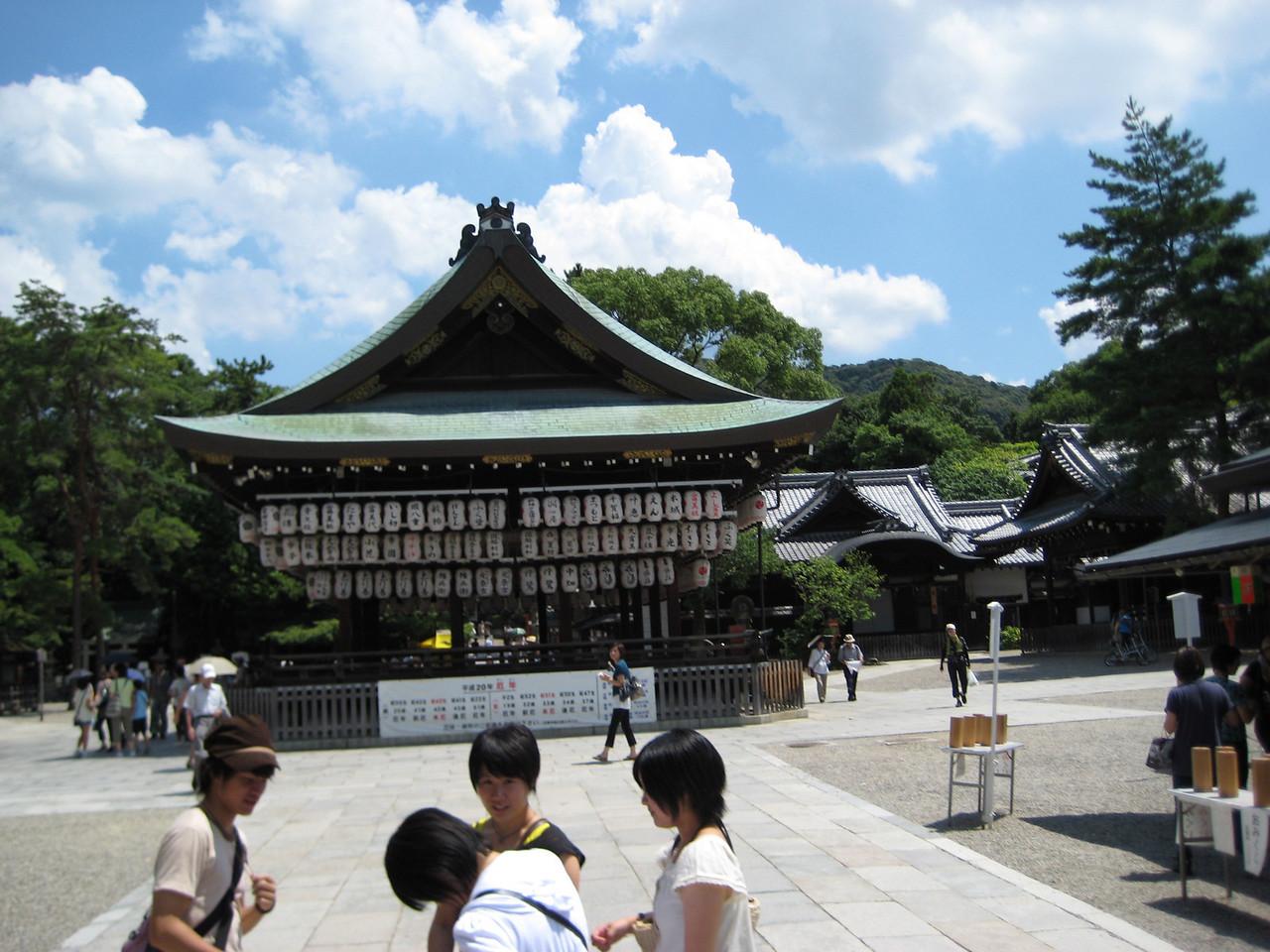 We reach the center of the Yasaka Shrine