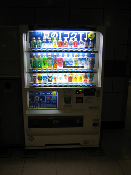 The first of dozens and dozens of vending machines that we would frequent over our two week stay.