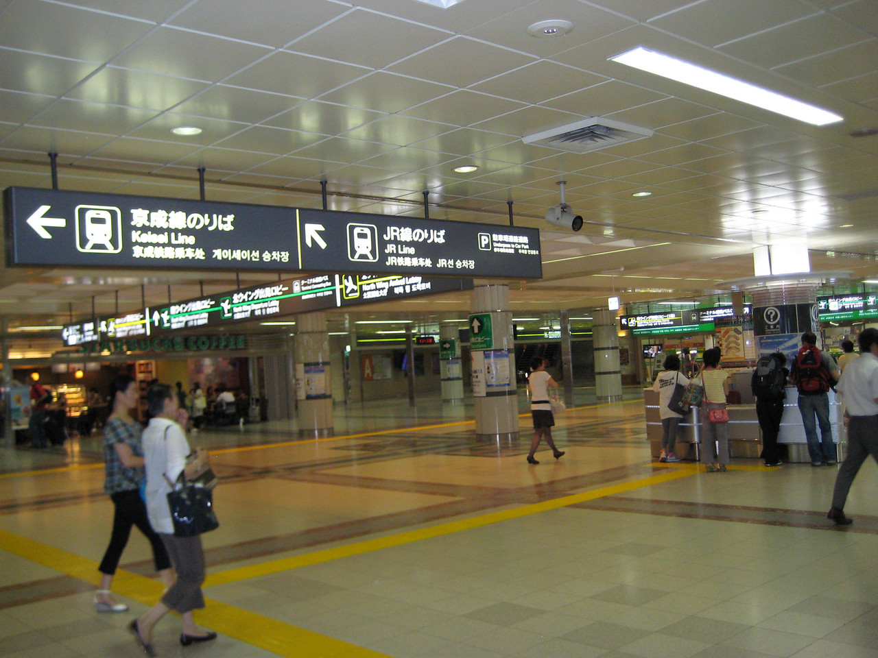 A few shots of the Narita airport terminal before we continued on our way