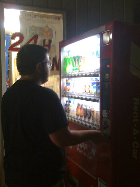 More vending machines.